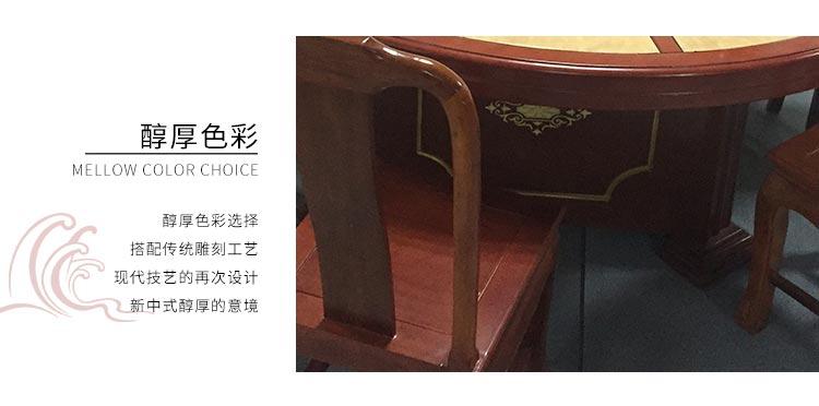 高档火锅餐桌色泽美观