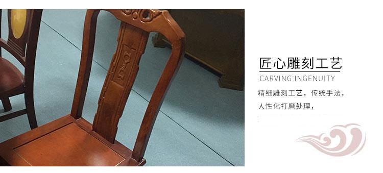 高档火锅餐桌雕花工艺