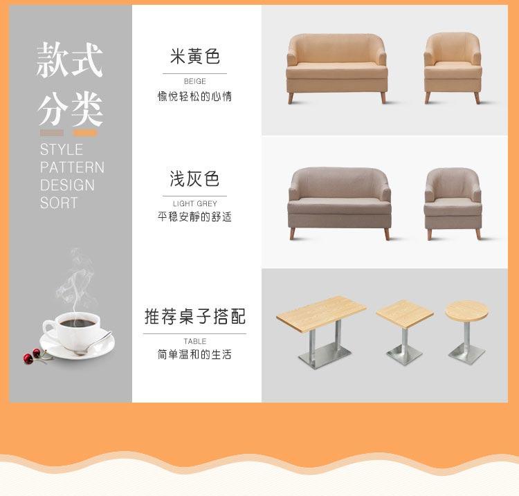 西式餐厅桌椅产品款式