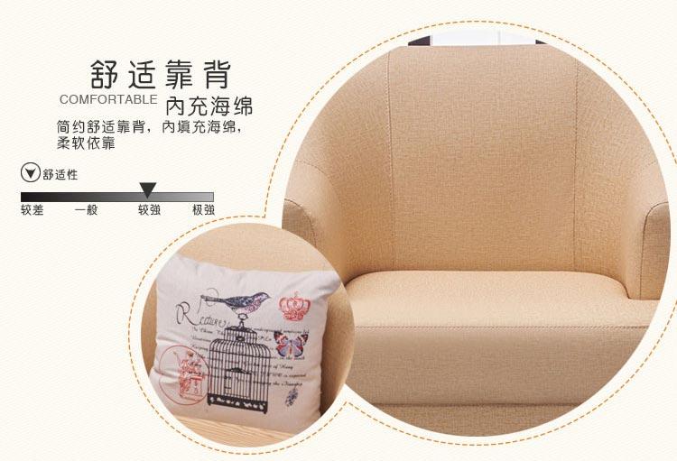 西式餐厅沙发舒适靠背设计