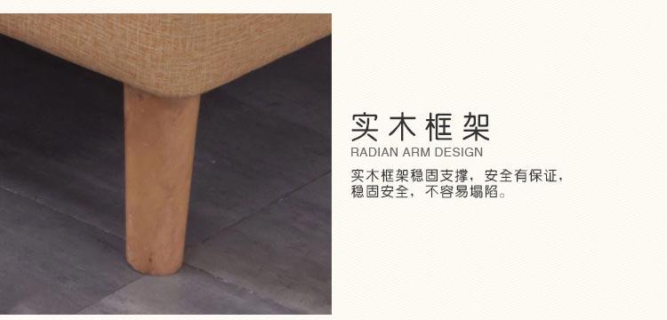 西式餐厅桌椅实木架设计