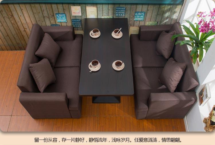 西餐厅用桌椅摆放效果图