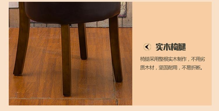 西餐厅用餐椅实木椅腿