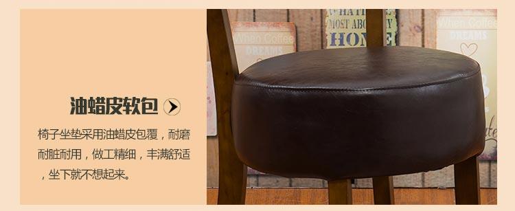 西餐厅用桌椅油蜡皮软包设计