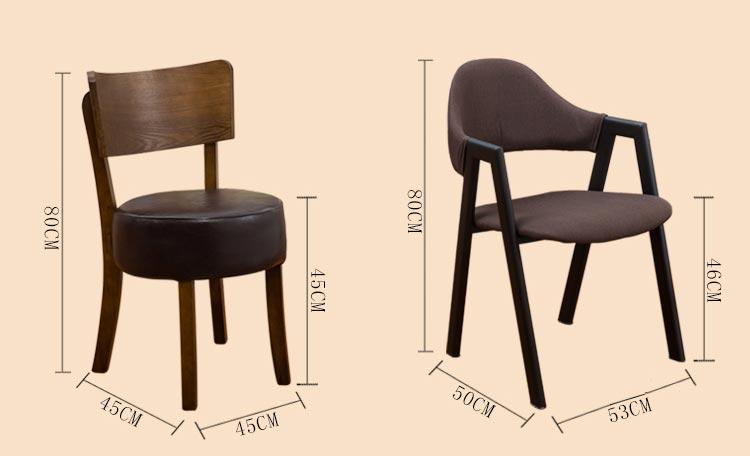 西餐厅用餐椅尺寸参数