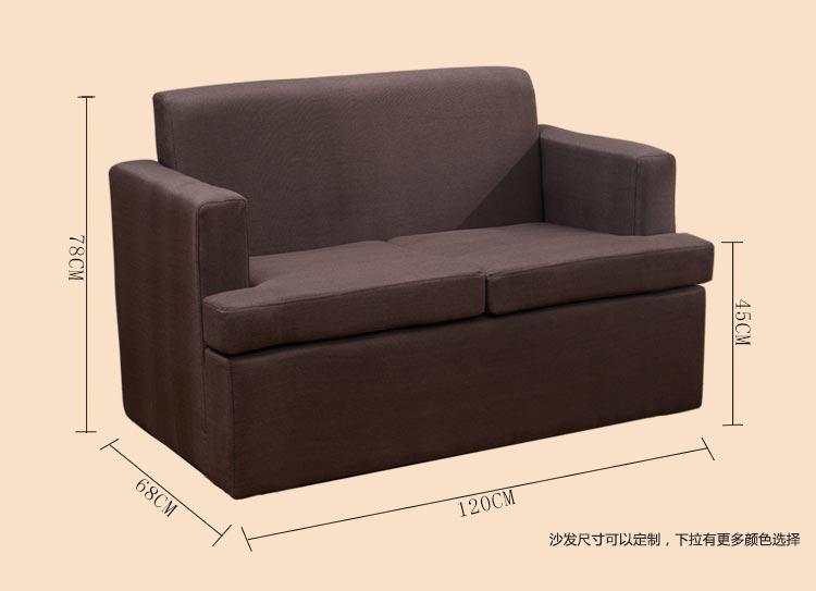 西餐厅用沙发椅尺寸参数