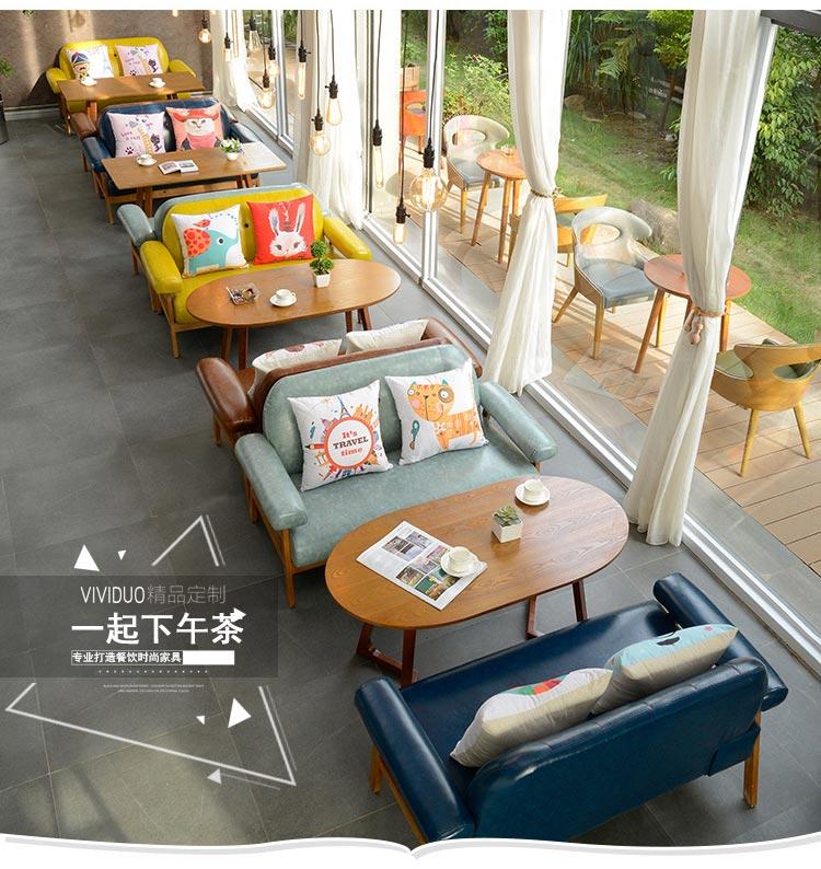 西餐店桌椅装修效果图