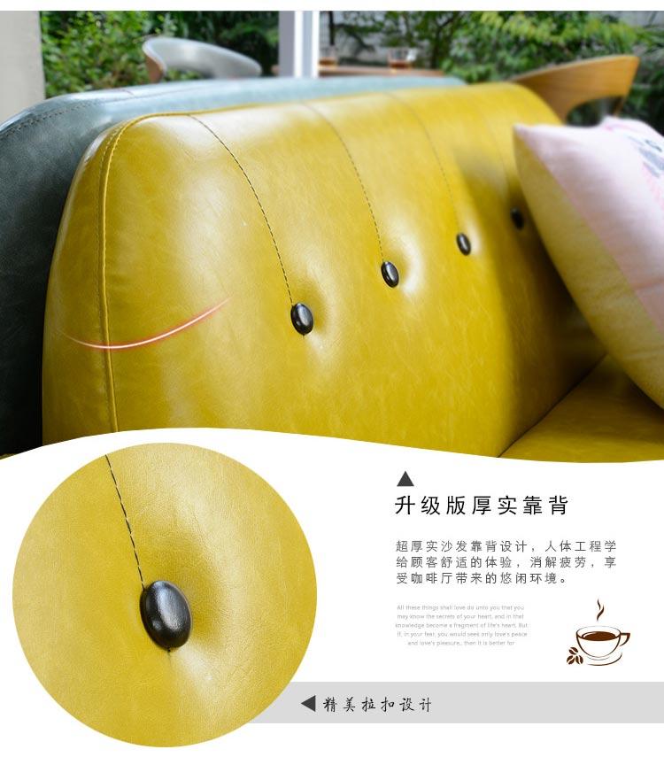 西餐店桌椅配套沙发舒适靠垫