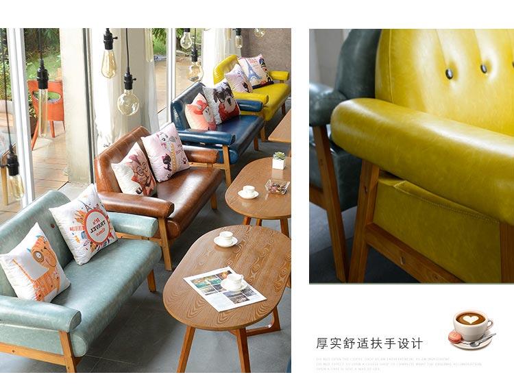 西餐店餐椅扶手