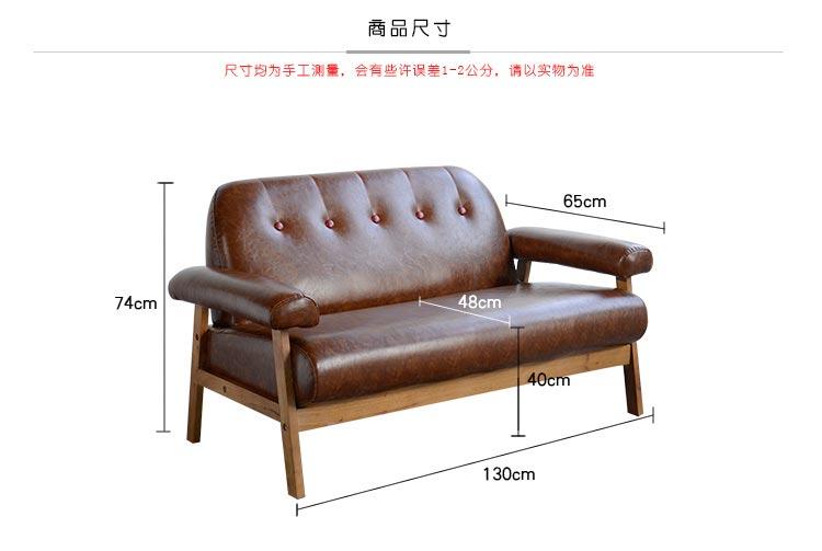 西餐店椅子尺寸参数