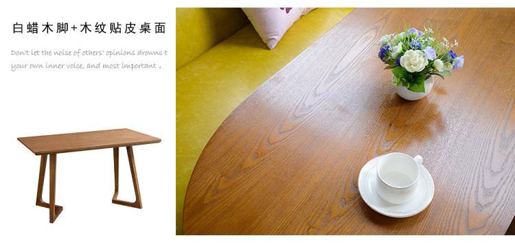 西餐店桌子材质