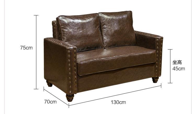 清吧卡座沙发尺寸