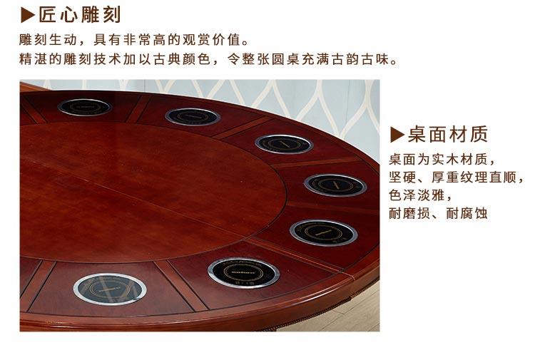旋转火锅桌雕刻工艺
