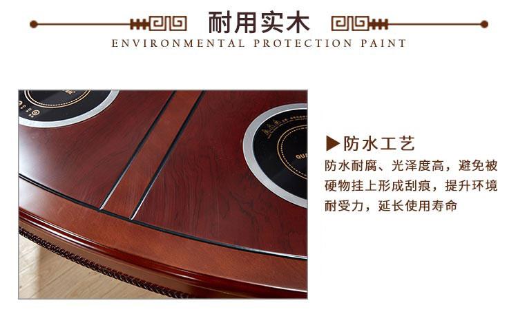 旋转火锅桌实木材质制作