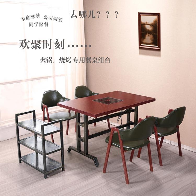 串串火锅桌椅效果图片