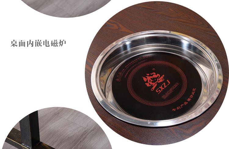 串串火锅桌椅配套电磁炉
