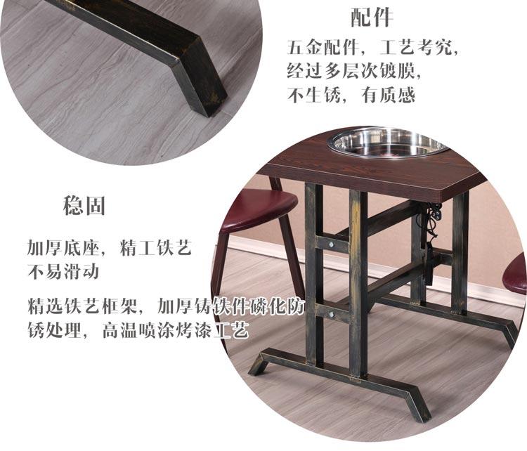 串串火锅桌椅铁艺框架