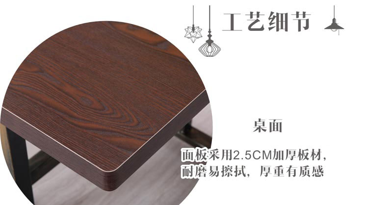 串串火锅桌桌面材质