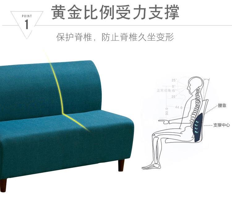 休闲卡座沙发符合人体工程学设计