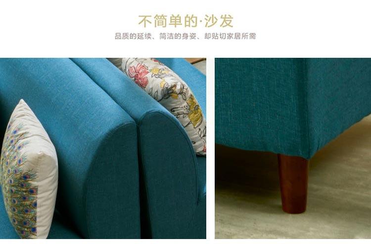 休闲卡座沙发细节图片
