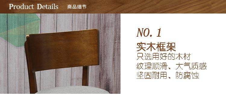 商务卡座沙发实木内架制作