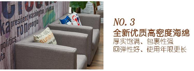 商务卡座沙发内填优质高密度海绵