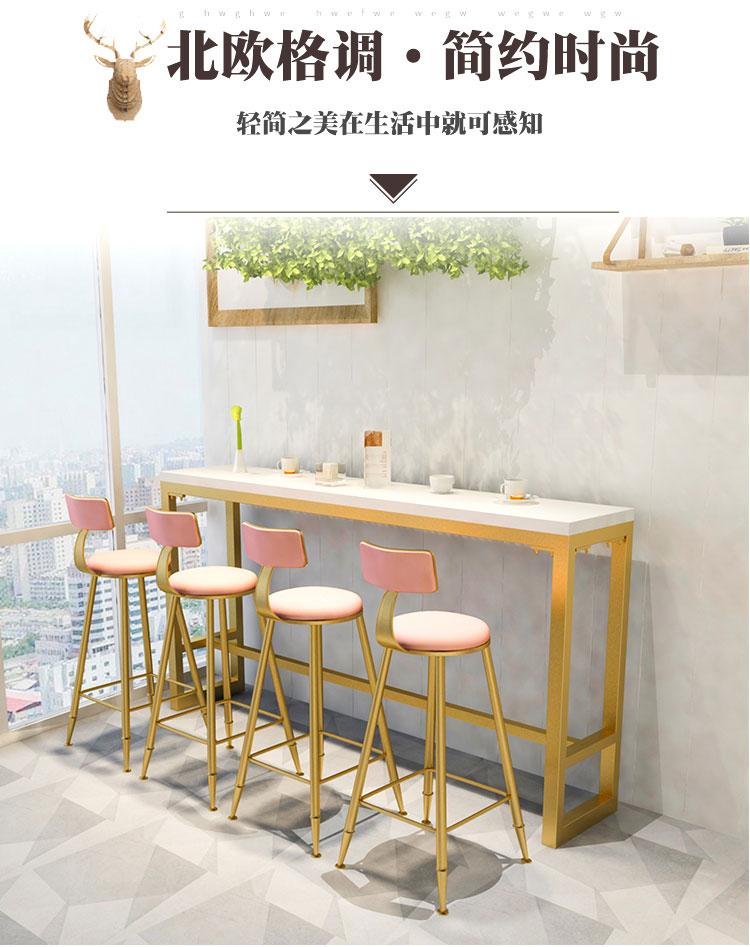 酒吧创意桌椅效果图片