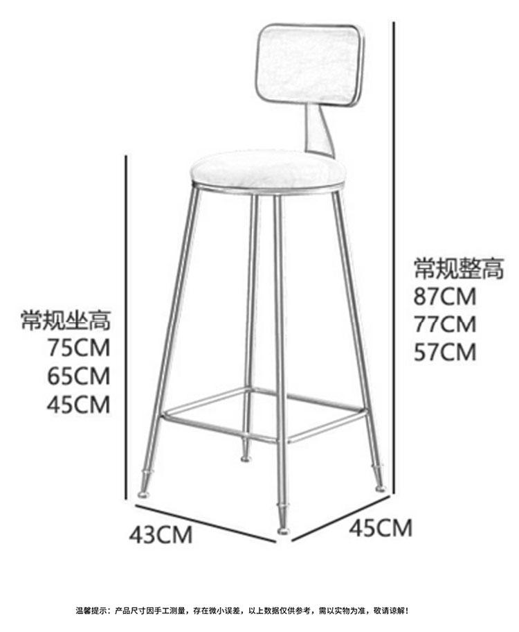 酒吧创意桌椅尺寸示意图