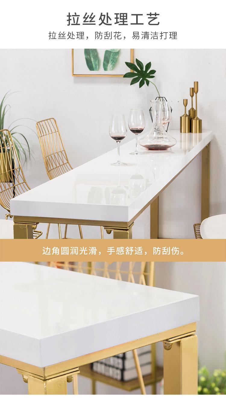 酒吧吧台桌椅桌面图片