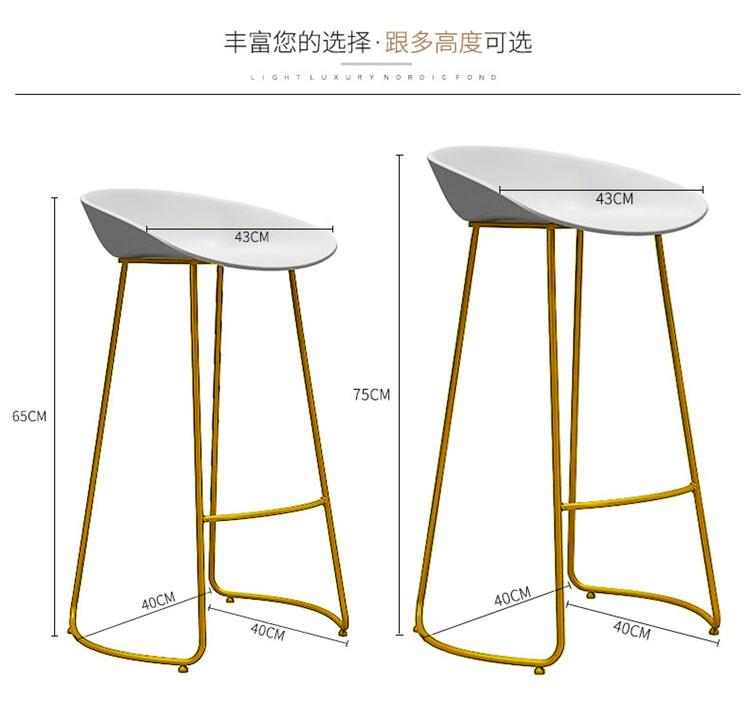 酒吧吧台桌椅配套吧椅尺寸示意图