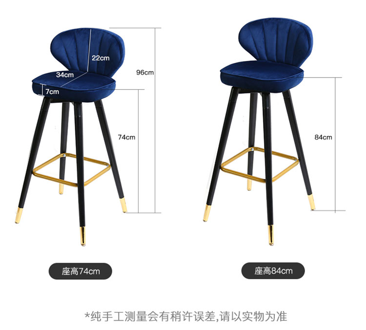 酒吧高脚椅子尺寸示意图