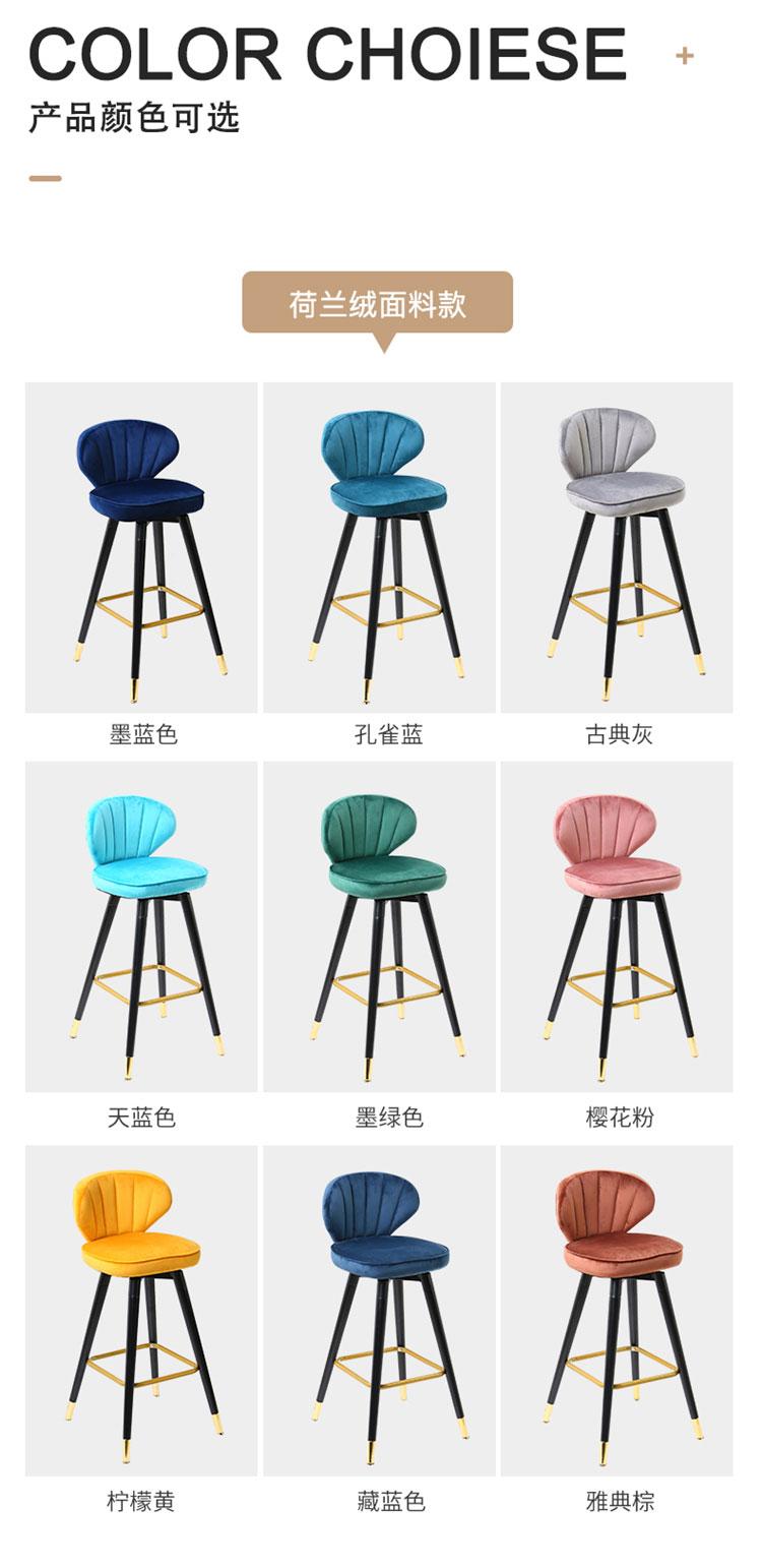 酒吧高脚椅子多色可选