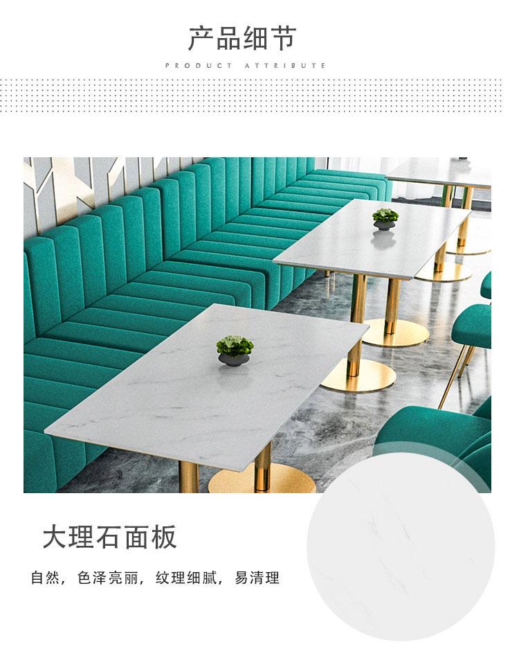 酒吧卡座沙发配套大理石桌面