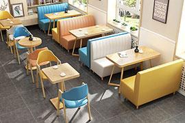 餐馆卡座沙发椅