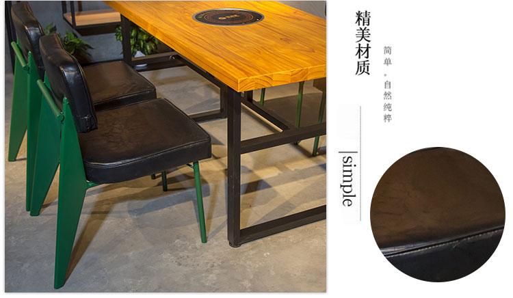 带电磁炉的火锅桌配套椅子图片