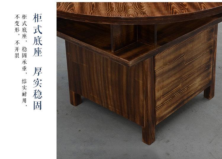 实木火锅桌椅桌架