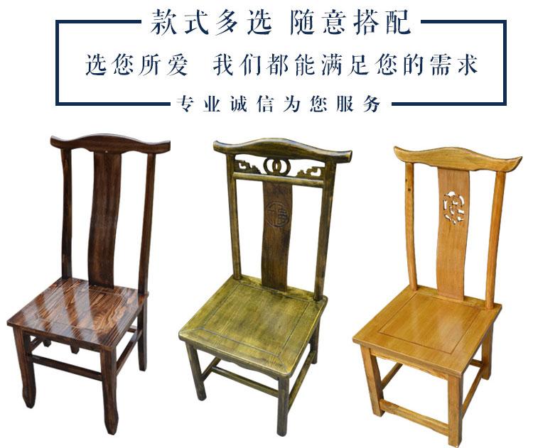 实木火锅桌椅配套椅子