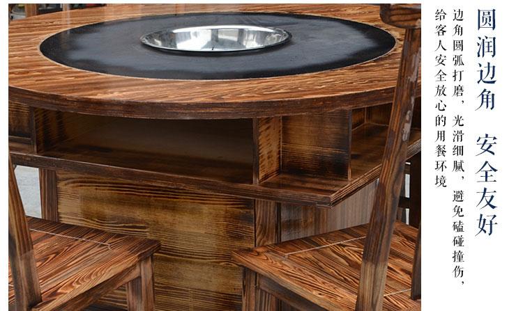 实木火锅桌椅桌面图片
